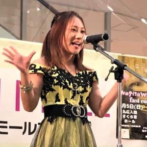 【1月28日更新】和沙with/2月ライブ日程
