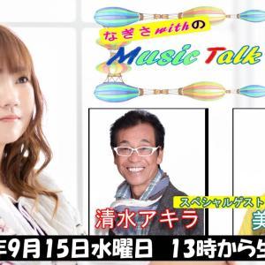 ものまねタレントの斉藤ルミ子さんが・・(*´▽`*)