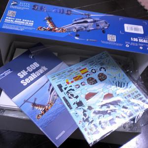 新着 Navyヘリ 2種