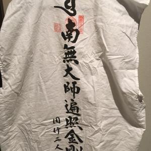 2019恒例の四国〜25/88