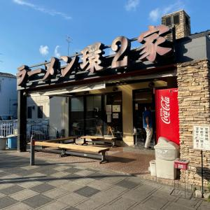 最近の麺活〜2020.09