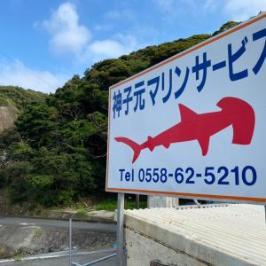神子元ダイブ〜流れる海