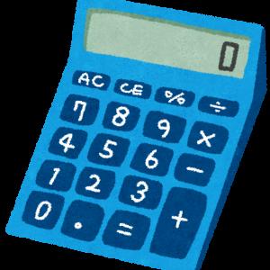 【FP3級】〈リスク〉死亡保険金と税金