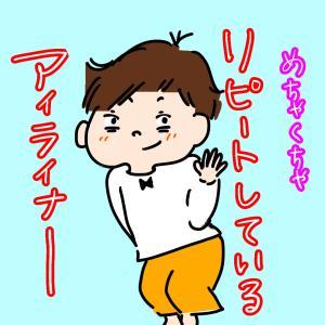 【新色】キャンメイクのクリーミータッチライナーのビターキャラメルが可愛すぎる件