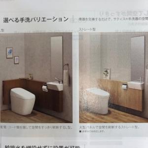 標準的なトイレ空間にも対応可能な商品が増えました。