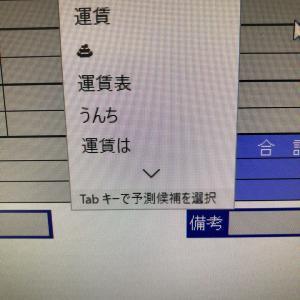 6連勤終わり〜!