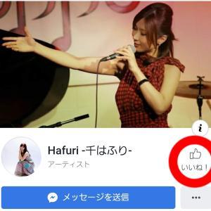 Facebook更新♪