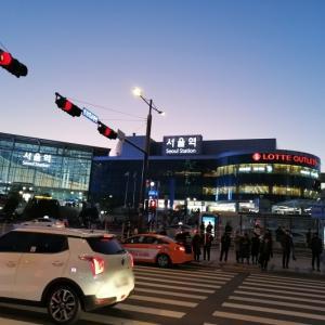 2019冬のソウル旅☆☆2日目ソウル駅『ロッテマート』