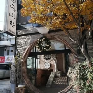 2019冬のソウル旅☆☆3日目狎鴎亭『チャンサラン』でランチ♪