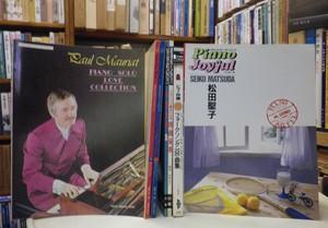 ピアノ楽譜・教則本:松田聖子・ポールモーリア・フォークソング100曲集・ジャズピアノインプロヴィゼイション3・など