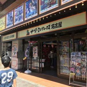 ナゾ・コンプレックス名古屋で大須食べ歩き謎解き!