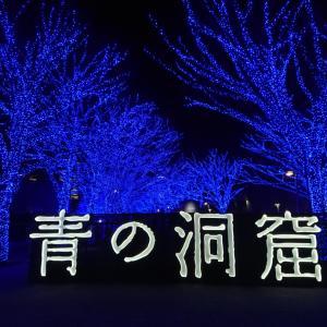 渋谷の青の洞窟にベルが鳴る