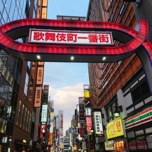 感心と無関心の歌舞伎町