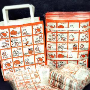 懐かしい紙袋『復刻版ストップペイル柄』