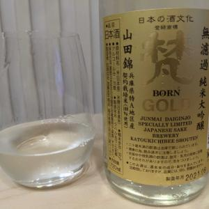 梵 ゴールド 純米大吟醸