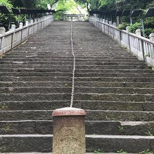 愛宕山に登る