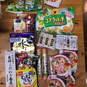 日本からのお届け物。