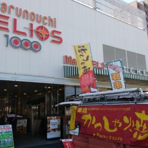 マルヘリ竹原店で出店しています。