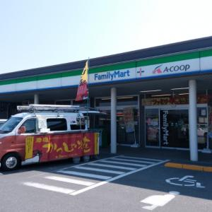 Aコープ伊予店に出店しています。