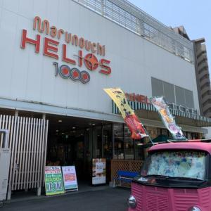 マルヘリ竹原店に出店しています。
