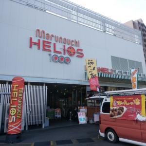 南予地域出店キャンセルのお知らせと松山出店のお知らせ