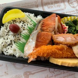 県産品は想いが伝わる。焼鮭弁当