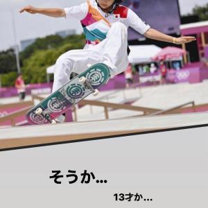 オリンピック中ですので時短ブログ
