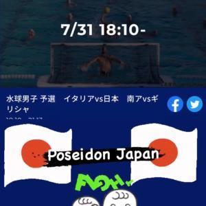 お一人様オリンピック日和
