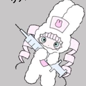 わたしのコロナワクチン接種〜2回目〜