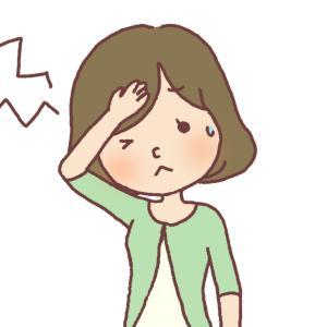 【頭痛】停滞時期は生きていればつきもの