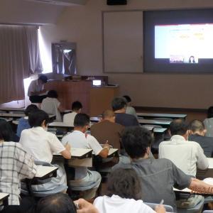 静岡県立静岡農業高等学校にて教職員向けメンタルヘルス研修を開催