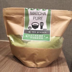 京都の茶匠が厳選した宇治抹茶を使用したソイプロテイン♪ MATCHA PURE(抹茶ピュア)