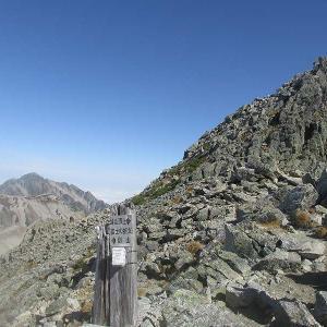 立山登山(3日目-1)