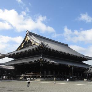 京都プチ観光