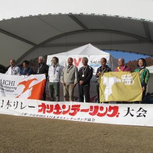 全日本リレーオリエンテーリング大会(XVクラス)