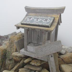 北アルプス展望の山、蝶ヶ岳~常念岳登山(2日目-2)
