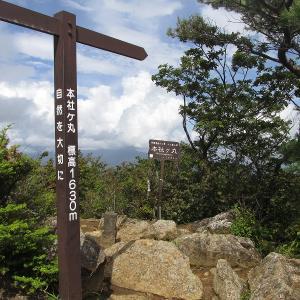 本社ヶ丸ハイキング -2