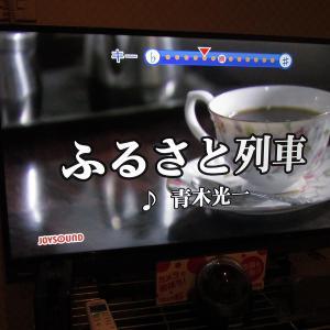 カラオケ会(故郷)(採点)-2
