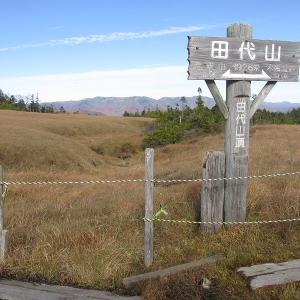田代山・帝釈山登山-1