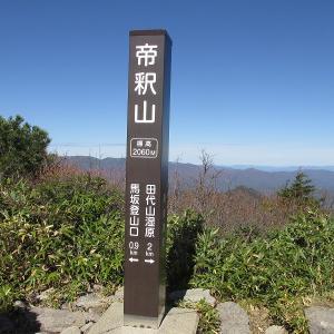 田代山・帝釈山登山-2