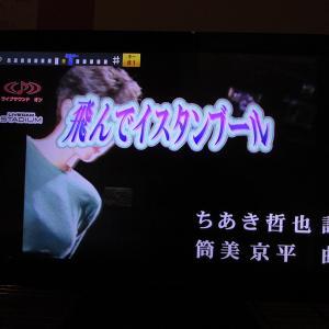 カラオケ会(筒美京平特集)(採点)-2