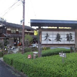 木曽路の旅-2(妻籠宿)