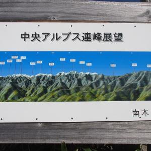 南木曾岳登山 -2