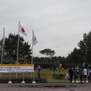 全日本リレーオリエンテーリング大会
