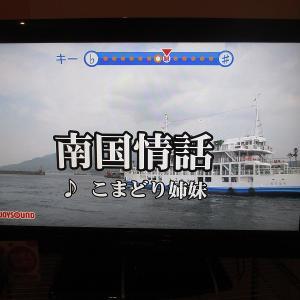 カラオケ会(鹿児島)(採点)-2