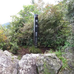 榛名山・二ツ岳ハイキング -2