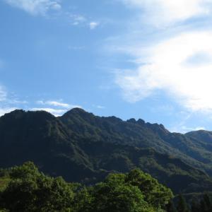 薬師岳(八海山)ハイキング