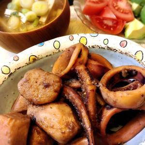 ■今日の晩ごはん■いかと里芋の煮物♪
