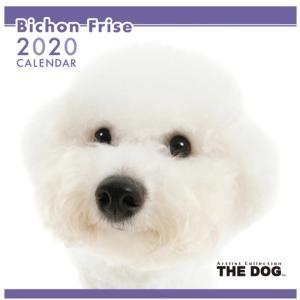 。・゜゜・。THE DOG 2020~表紙~。・゜゜・。