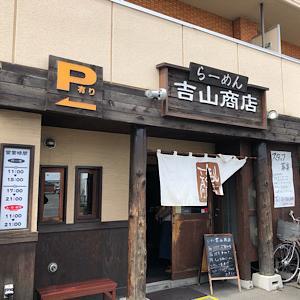東苗穂・吉山商店